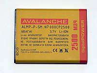 АКБ Avalanche для Samsung N7000 Galaxy Note, i9220, i9200 - 2500 мАч
