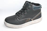 Подростковые ботики для мальчиков A17-2 Черный (8пар 32-37)