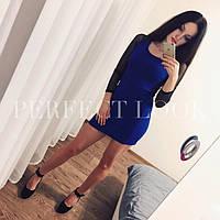 Женское красивое платье с сеткой на спине (2 цвета)