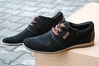 Туфли молодежные мокасины натуральная замша BX мужские черние кожа Харьков