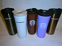 Термокружка для горячих и холодных напитков Starbucks (Старбакс)
