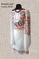 Платье 20-01 без пояса