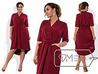 Платье из костюмки присборенное на поясе с лифом на запахе, карманами и асимметричным подолом раз.48-54