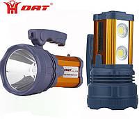 Мощный аккумуляторный светодиодный фонарь DAT AT-398 Cree T6 15W