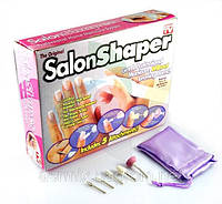 Маникюрный набор для ногтей Salon Shaper, фрезер для ногтей