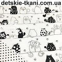 """Ткань хлопковая """"Мартовские коты"""" чёрно-белые (№ 597а)"""