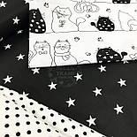 """Отрез ткани """"Мартовские коты"""" чёрно-белые (№ 597а), фото 2"""