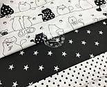 """Отрез ткани """"Мартовские коты"""" чёрно-белые (№ 597а), фото 3"""