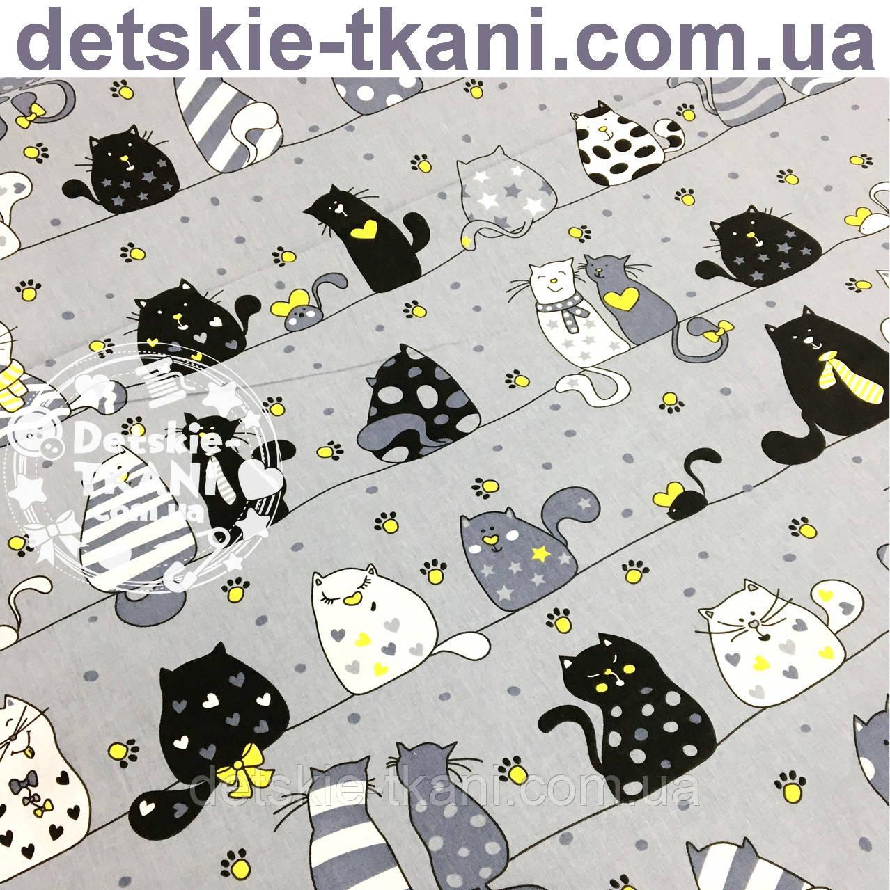 """Ткань хлопковая """"Мартовские коты"""" чёрно-жёлтые на сером фоне (№ 598)"""