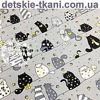 """Ткань хлопковая """"Мартовские коты"""" чёрно-жёлтые на сером фоне (№ 598а)"""