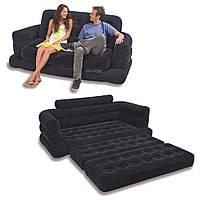 Надувная кровать-матрас Intex 68566, 193X231X71СМ