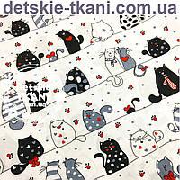 """Ткань хлопковая """"Мартовские коты"""" серо-чёрные с красным сердечком на белом фоне (№ 599)"""