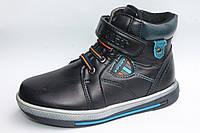 Детские демисезонные ботинки на мальчиков от фирмы.M.L.V. B27-1 Синий (8пар 27-32)