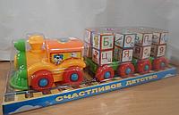 Развивающая игрушка каталка паровозик с кубиками-буквами