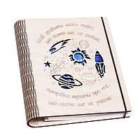 Блокнот записная книжка Космос, фото 1