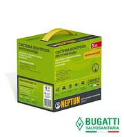 СКПВ Neptun Bugatti Base 220B 3/4
