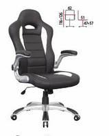 Signal Офисные кресла Q-024