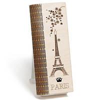 Шкатулка-пенал с гравировкой Париж