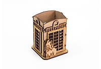 Подставка для канцтоваров Телефонная будка, заготовка для декупажа