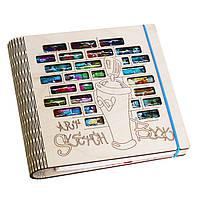 Подарок для мальчиков - Блокнот Графити