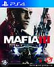 Mafia 3 (Тижневий прокат запису)