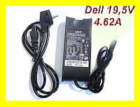 Блок питания для ноутбука Dell 19,5V 4.62A + КАБЕЛЬ!Акция