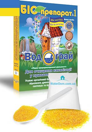 Біопрепарат для вигрібних ям, септиків і вуличних туалетів Водограй 1.5 кг., фото 2