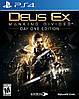 Deus Ex (Тижневий прокат запису)