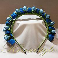 "Вінок на обручі ""Квіти"" Ручна робота Синие с голубыми"