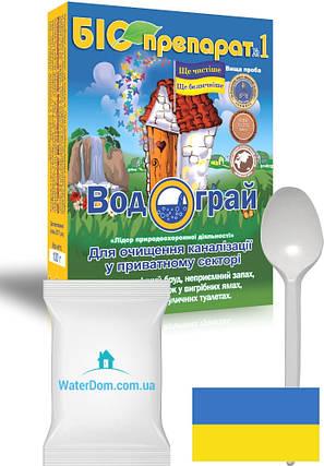 Биопрепарат для выгребных ям и уличных туалетов Водограй 100 грамм., фото 2