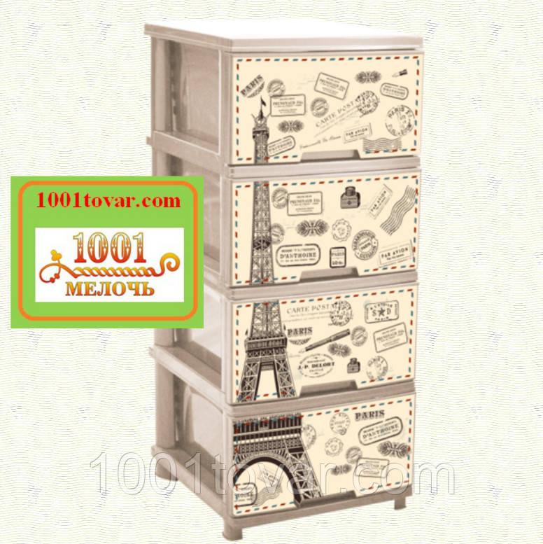 Комод пластиковый Алеана, с рисунком Paris (Париж), кремовый