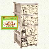 Комод пластиковый Алеана, с рисунком Paris (Париж), коричневый, фото 4