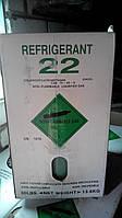 Фреон R 22