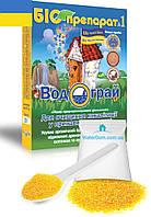 Биопрепарат для выгребных ям и уличных туалетов Водограй 200 грамм.