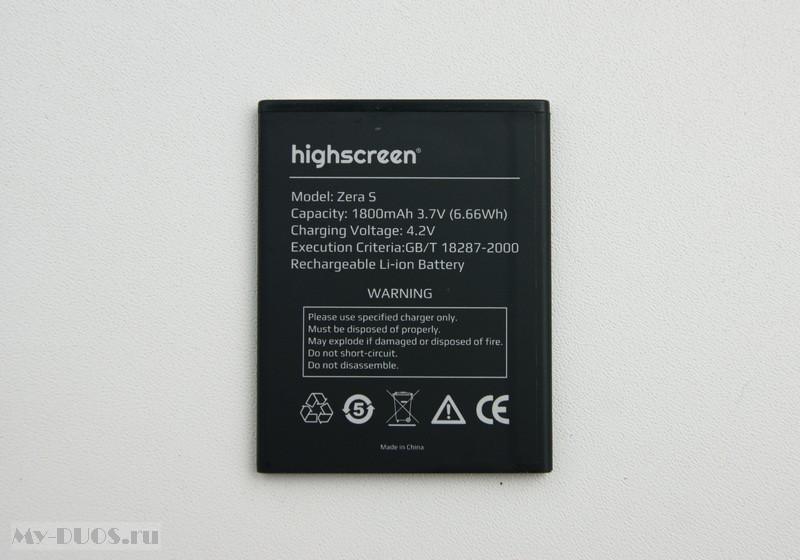 Аккумулятор highscreen zera s