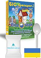 Биопрепарат для выгребных ям септиков и уличных туалетов Водограй 400 грамм.