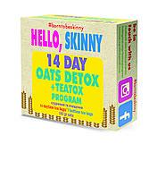 Набір з кашею OATS DETOX+TEATOX PROGRAM 14 day Original (для схуднення та очищення) набор для похуде