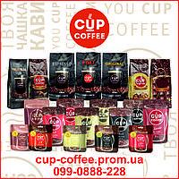 """Кофе в зёрнах """"Cup-Coffee"""" ORIGINAL 500гр."""