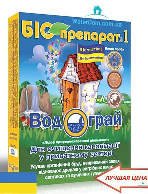 Биопрепарат для выгребных ям септиков и уличных туалетов Водограй 1кг., фото 2