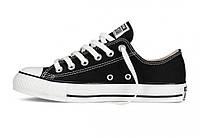 Кеды Converse All Star Low черно-белого цвета