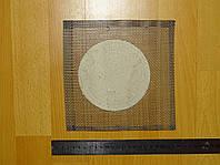 Пламярассекатель  (асбестированная сетка) 200х200 мм