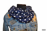 Весенний шарф снуд Алира синий