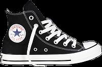 Кеды мужские Converse All Star высокие черно-белого цвета