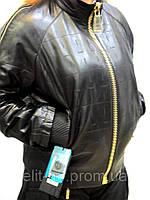 Стильная молодежная куртка р. 50-52