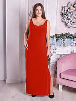 Красное платье больших размеров в пол 1797
