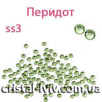 Камни для декора ногтей (Перидот) SS3 (1.2 мм) 100 шт