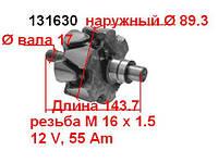 Якорь (ротор) для генератора Lucas AUDI Austin FIAT FORD LANCIA LAND ROVER ROVER VOLKSWAGEN ZASTAVA INNOCENTI