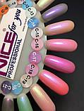 """Гель-лак Nice for you """"Cool"""" З-16 (ніжно-рожевий, перловий), 8.5 мл, фото 2"""