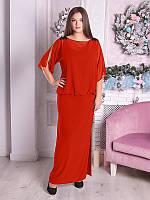 Вечерний костюм больших размеров 1801 красный