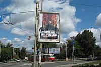 Ситилайты на ул. Чорновола